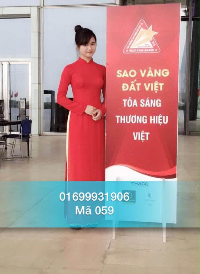 PG sự kiện Lê Thị Thu