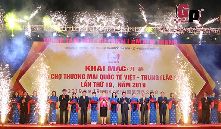Khai mạc Hội chợ Thương mại Quốc tế Việt - Trung lần thứ 19
